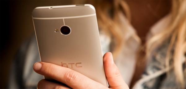 Hur pass intresserad är du av HTC One?