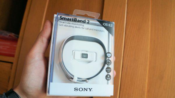 sony-smartband-2-test1