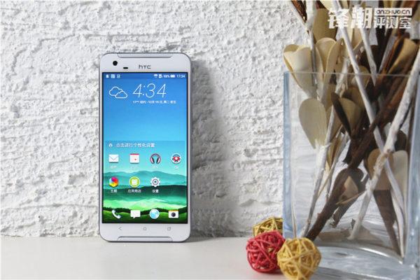 Skarpa bilder på HTC One X9
