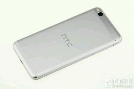 Nya bilder på HTC One X9
