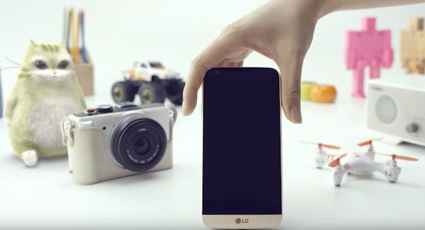 LG tillkännager 360-graders bakgrundsbilder för G5