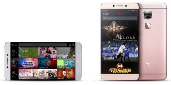 LeEco Le Max 2 är senaste mobilen med 6GB RAM