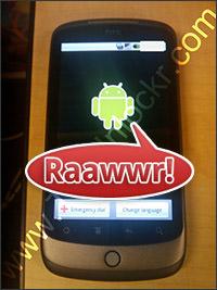 HTC Dragon - Raawwr!
