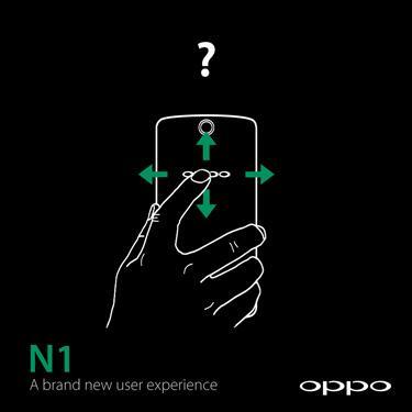 oppo-n1-bakpanel