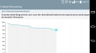 lg-g3-screenshot-battery-1