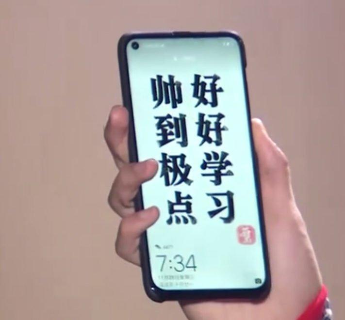 Huawei's phone can show the Galaxy S10 design – neuck