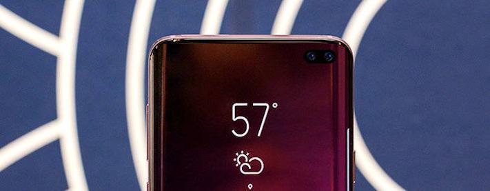 Fler spekulationer kring hur Samsung Galaxy S10 kan se ut