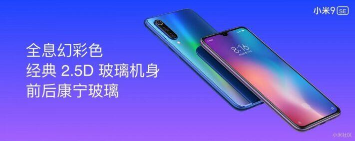 Mi 9 SE är en billigare upplaga av Xiaomis flaggskepp