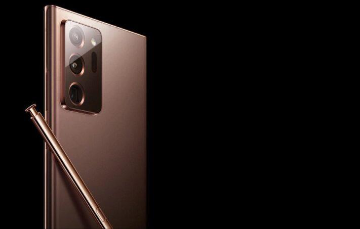 Samsung tycks ha råkat publicera bilder på Galaxy Note 20